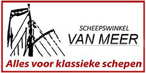Scheepswinkel Van Meer